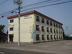 アロウンズマンション123[301号室]の外観
