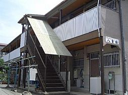 マンション八重垣[2階]の外観