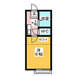 名電山中駅 3.0万円