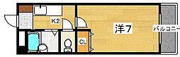 マルエスマンション[4階]の間取り