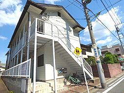 柏木ハイツ[2階]の外観