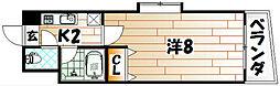 No.20 ハーバービュー戸畑[8階]の間取り