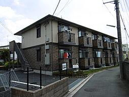 東京都日野市南平9丁目の賃貸アパートの外観
