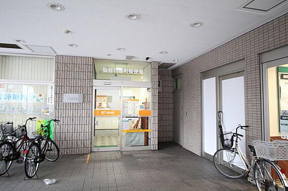 仙台八幡町郵便...