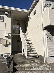 バーズウッド[2階]の外観