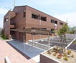 京都府京田辺市三山木下ノ浜の賃貸アパートの外観