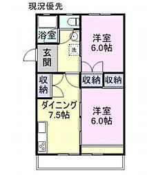 新涯マンション A棟[3階]の間取り