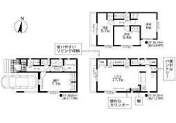 鉄道博物館(大成)駅 3,499万円
