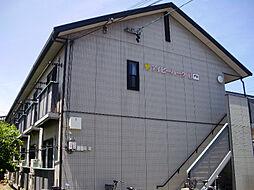 アイビーパークA[1階]の外観