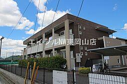瀬戸駅 4.4万円