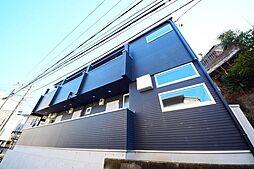 東急東横線 菊名駅 徒歩7分の賃貸アパート