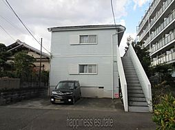 神奈川県相模原市中央区富士見5丁目の賃貸アパートの外観