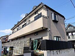 東京都西東京市芝久保町5丁目の賃貸アパートの外観