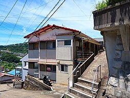 竹田アパート[102号室]の外観