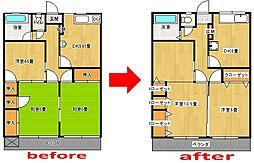第二清和マンション[3階]の間取り