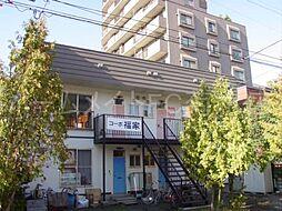 コーポ福家[2階]の外観