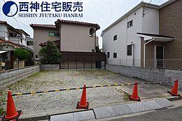 土地約22.7坪。間口は約9メートル。建築条件無しの土地です。現地(2017年9月24日)撮影