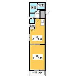 メゾン・ルフレ[2階]の間取り