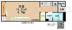 JR横浜線 町田駅 バス13分 ひなた村下車 徒歩3分の賃貸アパート 2階1Kの間取り