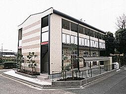 東京都三鷹市野崎4丁目の賃貸アパートの外観