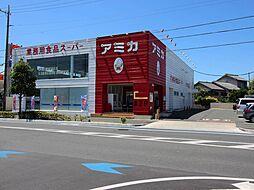 アミカ豊橋佐藤店 徒歩 約9分(約684m)