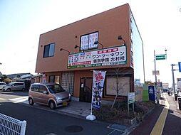 大村線 竹松駅 徒歩17分