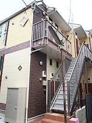ユナイト 矢向ルーチェ・エテルナ[2階]の外観