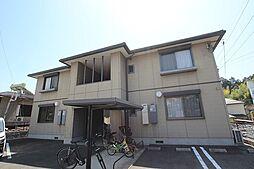 広島県広島市安佐南区山本7丁目の賃貸アパートの外観