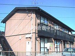 JR宇野線 茶屋町駅 3.3kmの賃貸アパート