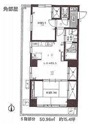 第25宮廷マンション[5階号室]の間取り