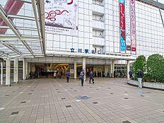 駅 560m 立川駅