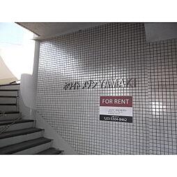 ホワイトメゾンYAMAKI[0802号室]の外観