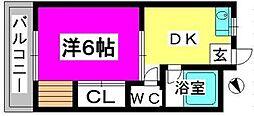 ハイツ長沢[2階]の間取り