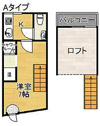 [一戸建] 大阪府大阪市住吉区帝塚山中3丁目 の賃貸【/】の間取り