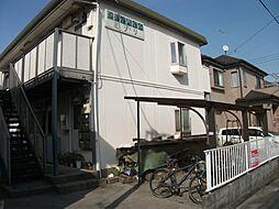東京都府中市美好町2丁目の賃貸アパートの外観