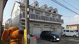 カーサ東中沢[203号室]の外観