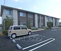 近鉄京都線 高の原駅 徒歩13分の賃貸アパート