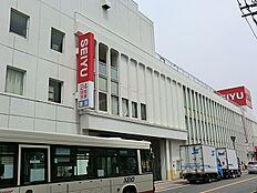 西友豊田店まで968m