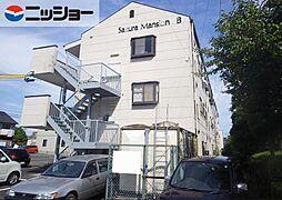 桜マンションB棟[2階]の外観