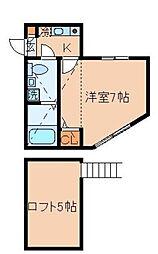 神奈川県横浜市港南区最戸2の賃貸アパートの間取り