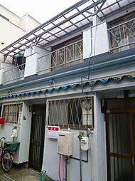 沢之町リノベ借家[1階]の外観