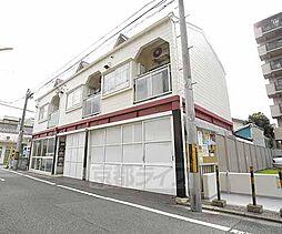 京都府京都市東山区大和大路通塩小路西入る七軒町の賃貸アパートの外観