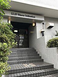 クリオ菊名壱番館[4階]の外観