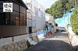 神戸市須磨区高尾台1丁目