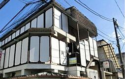 本沢マンション[2階]の外観