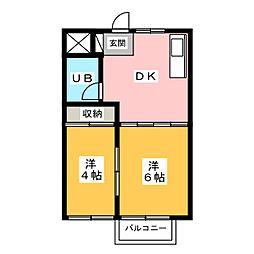 エレガンス葵[2階]の間取り