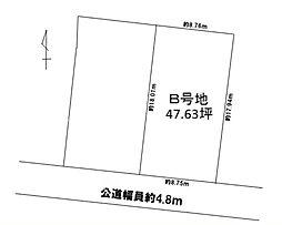 熊取町桜ヶ丘2丁目B号地 売土地