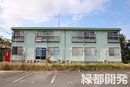 【敷金礼金0円!】第2いしみつハイツ