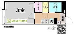 神奈川県相模原市中央区緑が丘1丁目の賃貸アパートの間取り