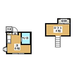 🉐敷金礼金0円!🉐ハートピア相原902